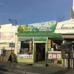 InSpiral Lounge - Camden Town